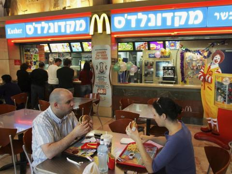 McDonald's restaurants in Israel are typically Kosher.