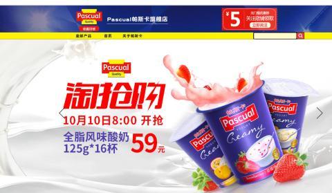 Pascual llega a China de la mano de Alibaba