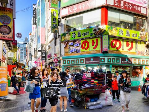 South Korea's most populated city is Seoul with just under 10 million people calling the capital home.