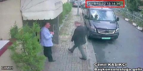 Surveillance footage published by Turkish newspaper Hurriyet purports to show Khashoggi entering the Saudi consulate in Istanbul on October 2.