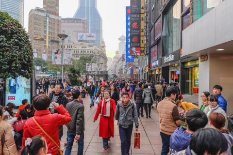 35. Shanghai, China