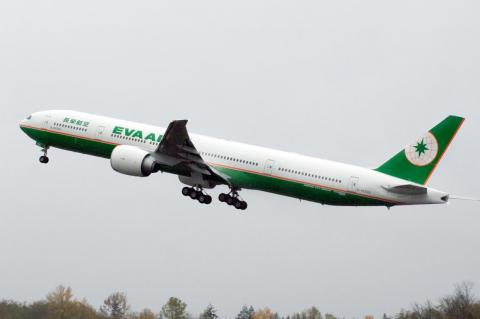 10. Eva Air [RE]