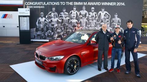 BMW M Marc Marquez