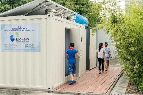 An Eco-san Toilet at Yixing Huankeyuan Elementary School in Yixing City, Jiangsu Province, China.