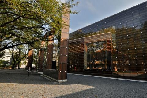 Museo y Biblioteca de la Universidad del Arte Musashino
