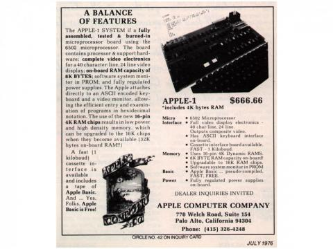 One of Apple's first ads from the 1970s.