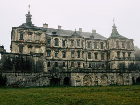 Pidhirtsi Castle in the Lviv region of Ukraine was built as a leisure home for a high-ranking Polish military commander between 1635 and 1640 by Italian architect Andrea dell'Aqua.