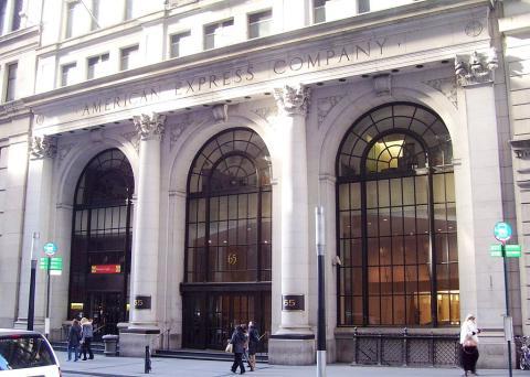 Sede de American Express en Nueva York (EE.UU.)