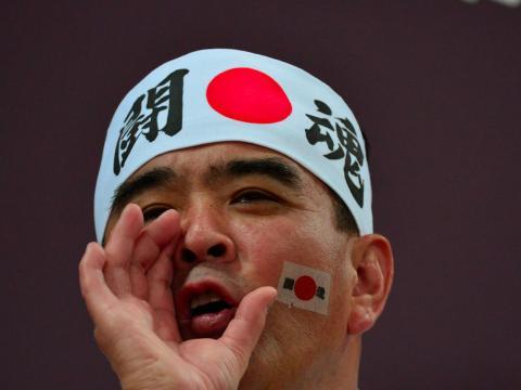 23. Japón [RE]