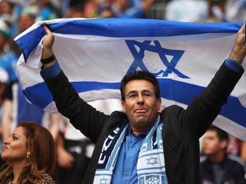 37. Israel