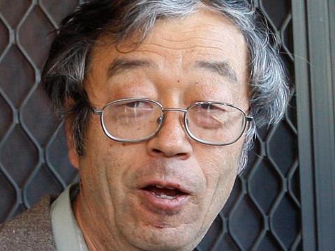 Dorian S. Nakamoto, a man who had zero involvement in the creation of Bitcoin.