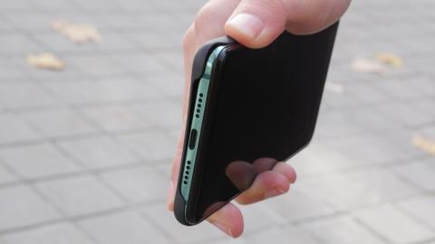 Funda del Xiaomi Mi MIX 3.