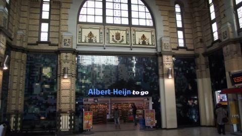 Ahold Delhaize supermercado