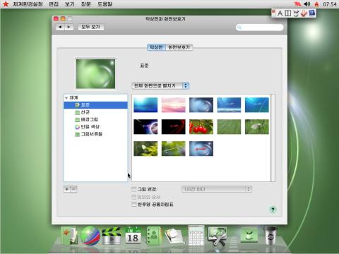 Los ordenadores utilizan un sistema operativo basado en Linux...