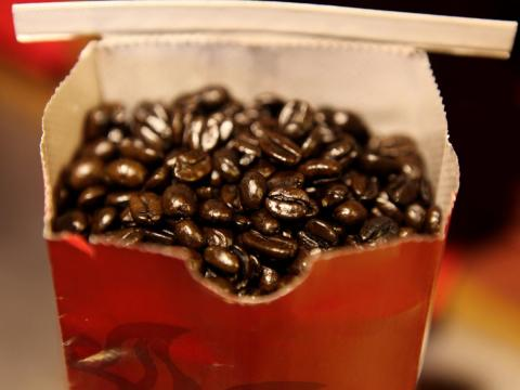 Coffee beans or ground coffee beans shouldn't be kept in the freezer.