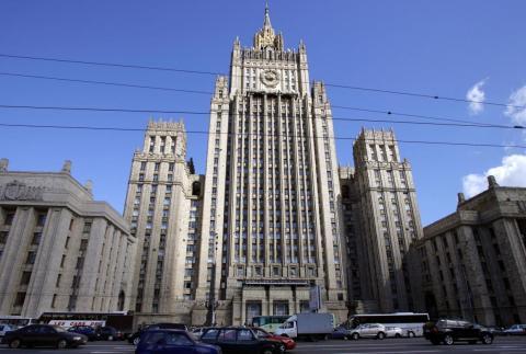 El edificio principal del Ministerio de Relaciones Exteriores de Rusia, en Moscú.