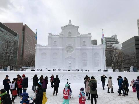 That's 10 feet more than the runner-up, Sapporo, Japan, which gets an average of 16 feet of snowfall per year.