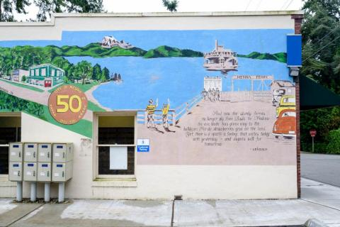 There is a mural on the side of the post office recounting the incorporation of Medina in 1955.<br>The city was first settled in 1891 and named after a city in Saudi Arabia.
