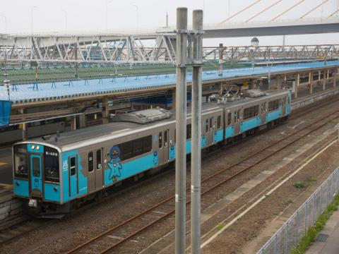 To travel around the prefecture, you can hop on the Aomori Railway Train at the station in Aomori City.