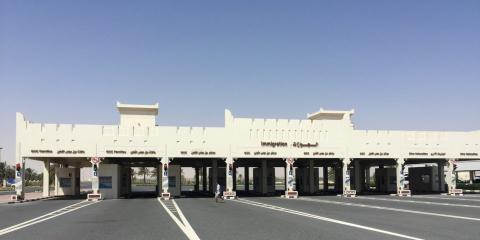 [RE] Abu Samra, en la frontera con Arabia Saudi
