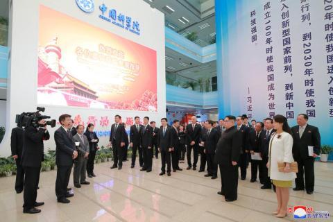 Kim Jong Un y su mujer Ri Sol Ju en un evento en Pekín, China