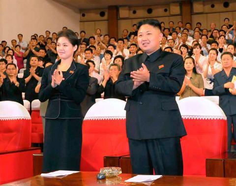 Kim Jong Un y su mujer Ri Sol Ju