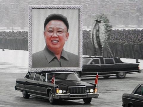 Kim Jong-Il exlider de Corea del Norte