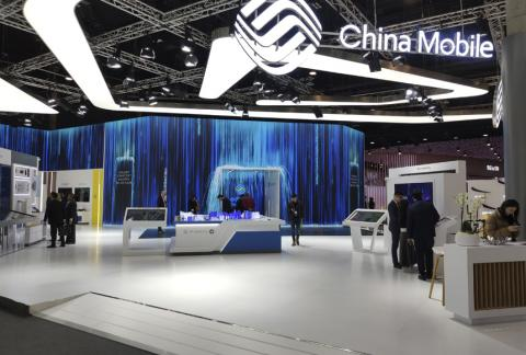 Stand de China Mobile