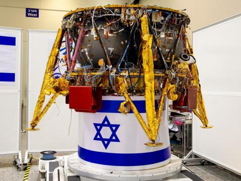 """The """"Beresheet"""" lunar robot, designed and built by SpaceIL."""
