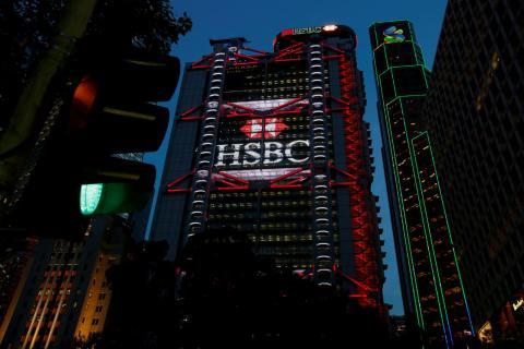 El edificio HSBC, en Hong Kong