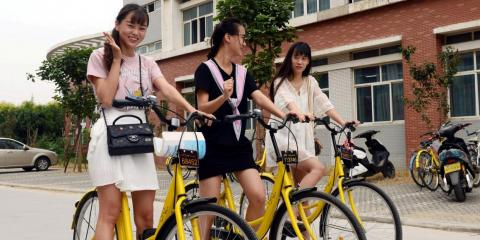 People can rent bikes without having to pay a deposit if they rack up good social credit in Rongcheng, eastern China.