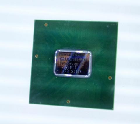 El Quantum Processor es el SoC que permite realizar los cálculos de la inteligencia artificial en los QLED Samsung.