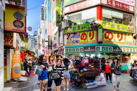 10: South Korea