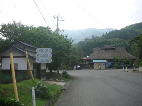 Shichikashuku