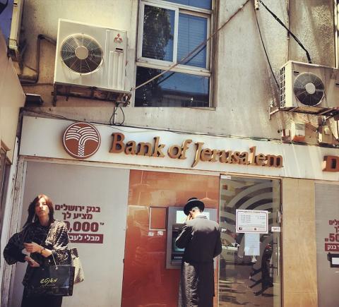 Banco de Jerusalén
