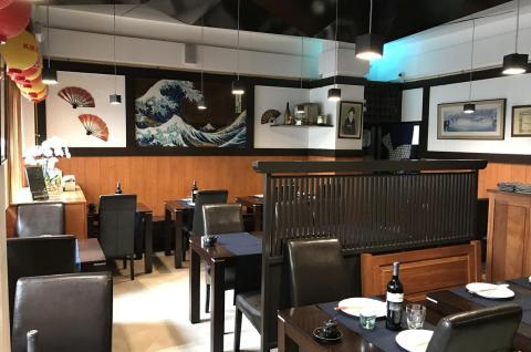 Fuji Restaurante