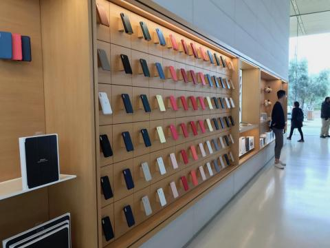 It also has a wide selection of iPhone cases.