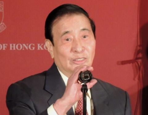 Lee Shau-Kee, CEO de Henderson Land Development