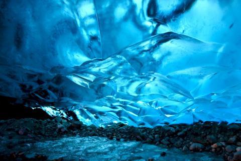 El glaciar se derrite a un ritmo rápido desde 1958.