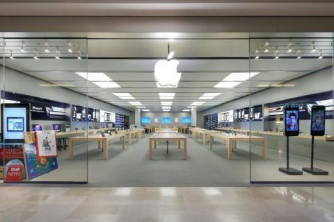 Tienda Apple Xanadú (Madrid)