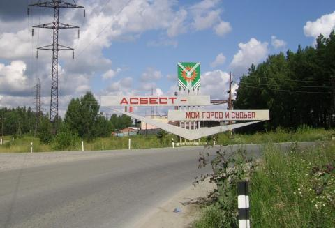 Asbest, Russia, produced 315,000 tons of asbestos last year