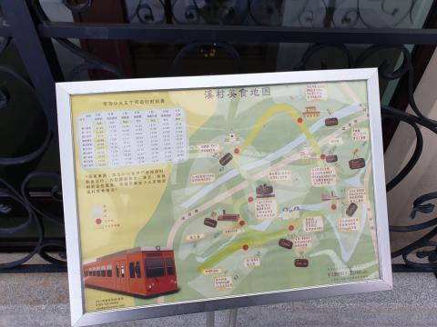 mapa nueva sede huawei