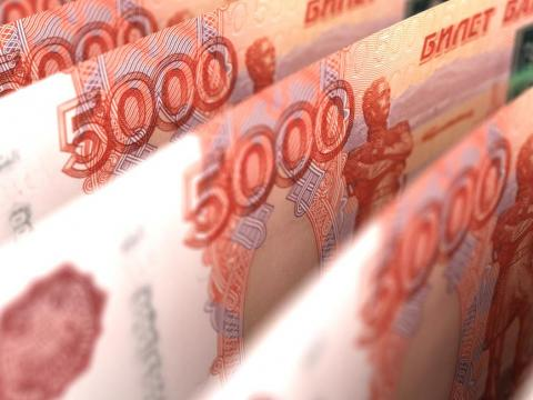 Russia has more than $460 billion in reserve funds