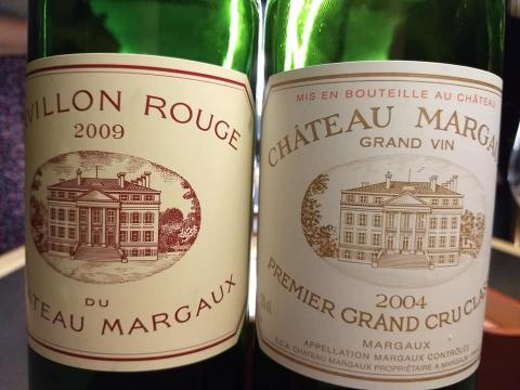 las marcas de vino más admiradas del mundo