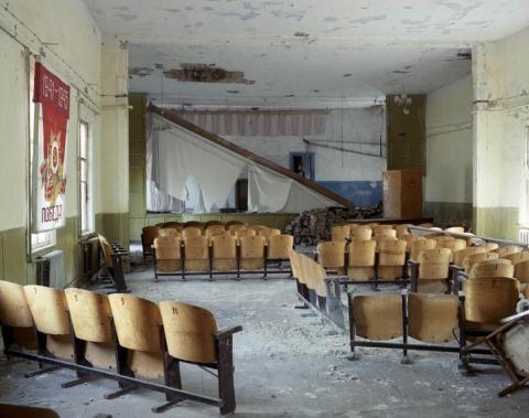 Auditorio de un colegio, Pripyat, 2008.