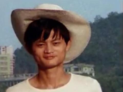 Alibaba cofounder Jack Ma — Age 29