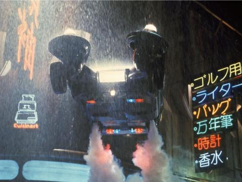 Flying cars — 'Blade Runner,' 1982