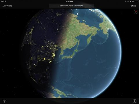 Watch the light's travel in Maps: