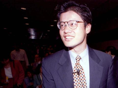 Jerry Yang en 1996.