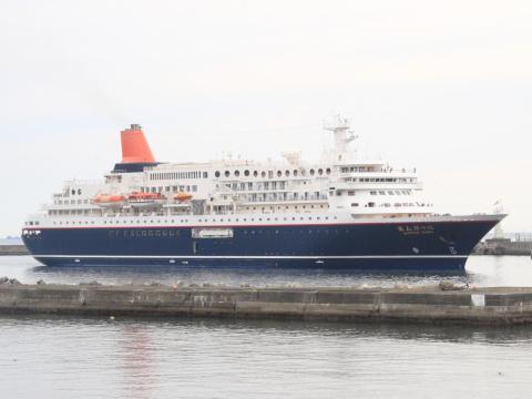 The Nippon Maru cruise ship.